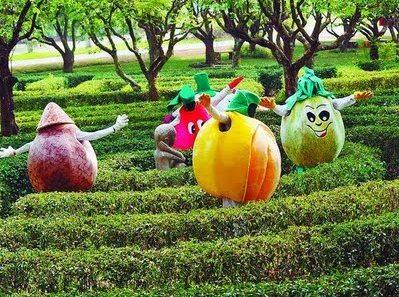 Taman Wisata Mekarsari - 3 Tempat Wisata Ngehits di Bogor