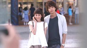 Shohei Miura Akui Hubungannya Dengan Mirei Kiritani